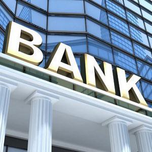 Банки Аксеново-Зиловского