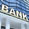 Банки в Аксеново-Зиловском