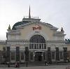 Железнодорожные вокзалы в Аксеново-Зиловском